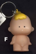 PEEING BABY TOY KEYCHAIN - F - Funky Novelty Gag Gift - Backpack Clip Charm Jewelry - HUGE